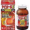 thuoc-giam-mo-bung-Naishituro-Z5000