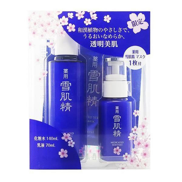 Dưỡng ẩm Kose Sekkisei Emulsion