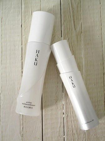 Sữa dưỡng HAKU Shiseido Inner Melano Defencer 120ml