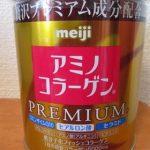 Meiji Amino Collagen Premium