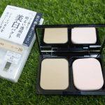 Phấn Phủ Shiseido Integrate Gracy