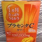 Thạch Collagen Jelly ( màu cam )