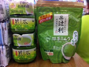 Bột trà xanh nguyên chất nhật bản đắp mặt