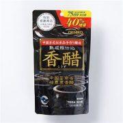 Dấm Đen Orihiro Nhật 303 Viên