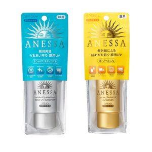 Kem Chống Nắng nhật bản không cồn ANESSA Shiseido màu Vàng