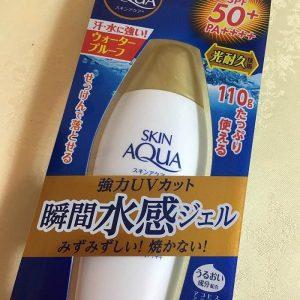Kem chống nắng skin aqua của nhật Bản