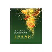 Mặt Nạ Nature Republic Ginseng Royal Silk Gold Hydrogel Mask