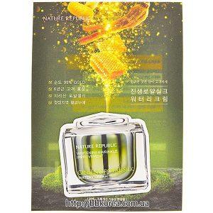 Kem Dưỡng Da Nature Republic Ginseng Royal Silk Watery Cream