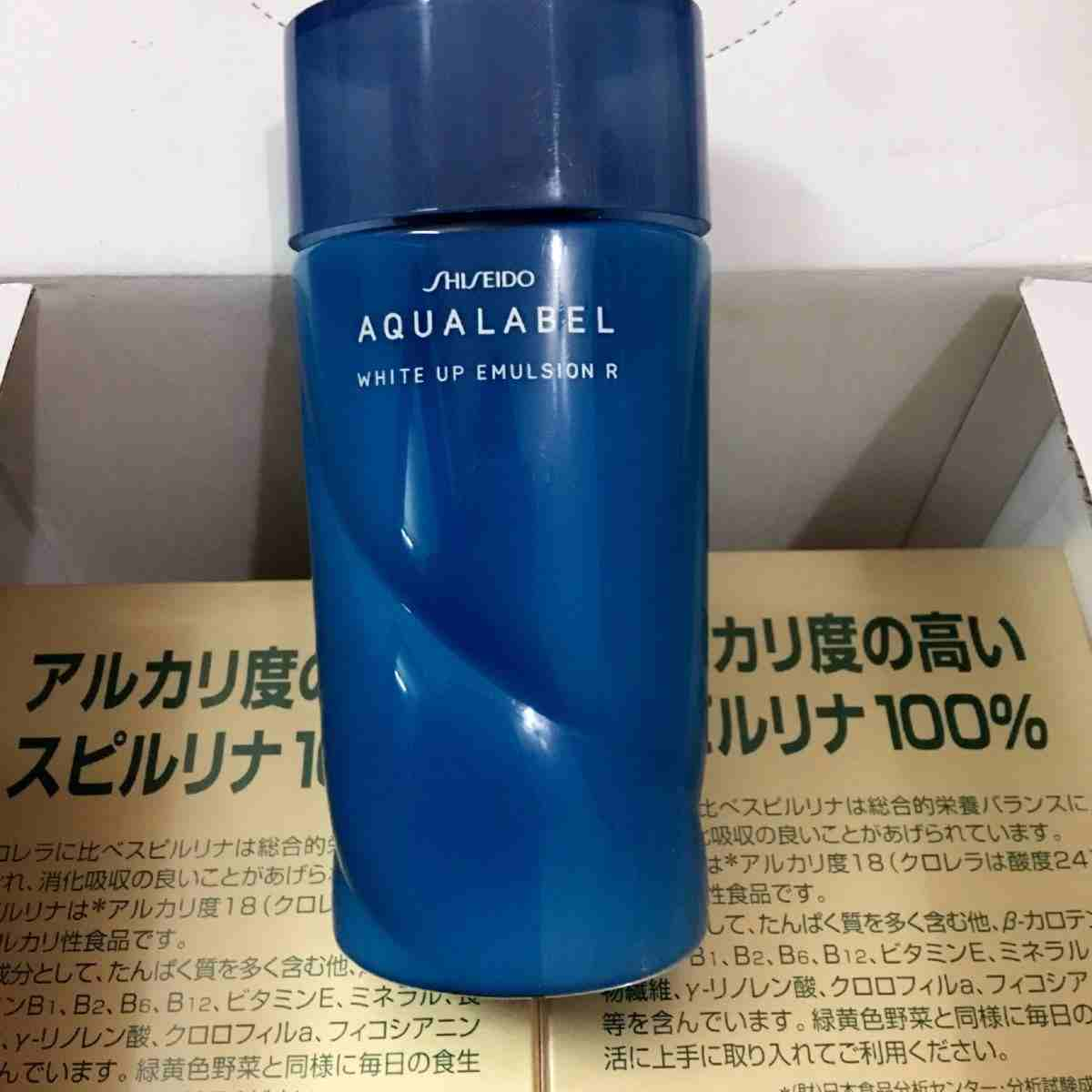 sua-duong-shiseido-aqualabel-white-up-emulsion-xanh-130ml