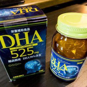 Thuốc Bổ Não DHA 525 Của Nhật Bản