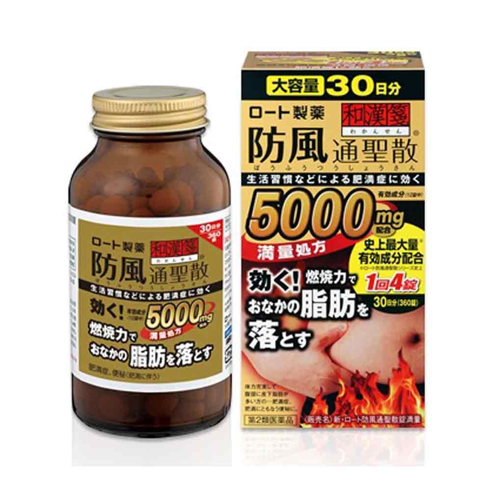 Thuốc Giảm Cân Rohto 5000mg