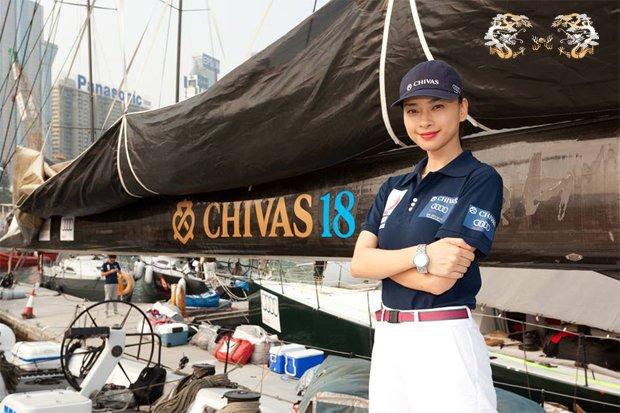 ngô thanh Vân , tại Du thuyền sang trọng bậc nhất _ Du Thuyền rượu Chivas 18