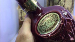 Nhãn chai rượu Chivas 21 năm