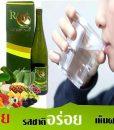 nuoc-hoa-qua-enzim-rd-fresh-plus-thailand-giai-doc-co-the