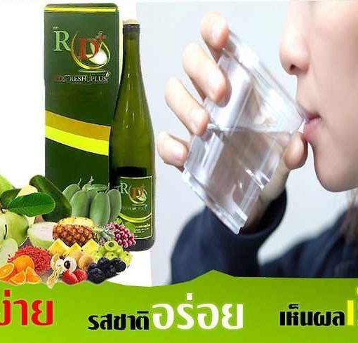 Enzim RD Fresh Plus Thanh lọc bớt các chất độc tích tụ