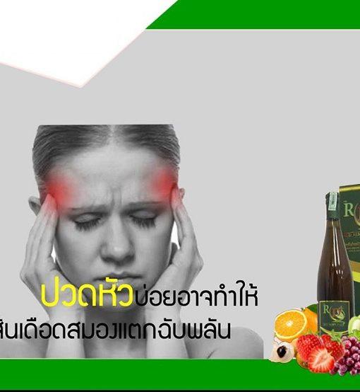 Enzim RD Fresh Plus Điều trị giảm căng thẳng