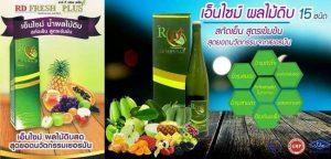 Nước hoa quả Enzim RD Fresh Plus Thailand