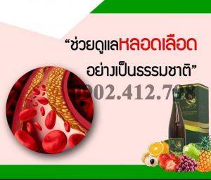 Enzim RD Fresh Plus Giảm thành phần cholesterol và đường có trong máu