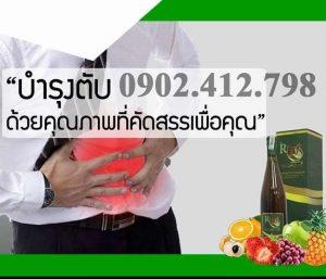 Enzim RD Fresh PlusHỗ trợ điều trị bệnh suy thận, gan