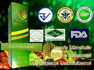 Nước hoa quả giải độc RD Fresh Plus
