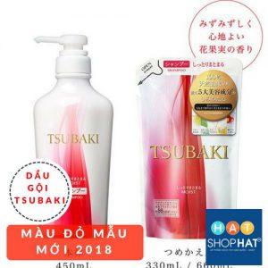 dầu gội tsubaki màu đỏ mẫu mới 2018.jpg